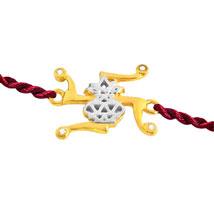 Swastik Kalash Diamond and Gold Rakhi: Send Gold Rakhi